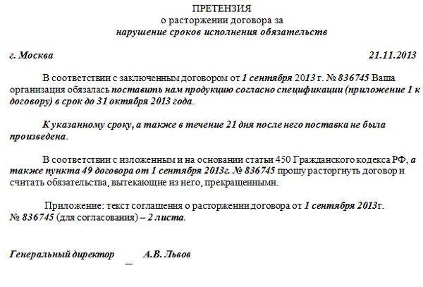 дебет 44 кредит 76 национальный банк кредитных историй бесплатно официальный сайт