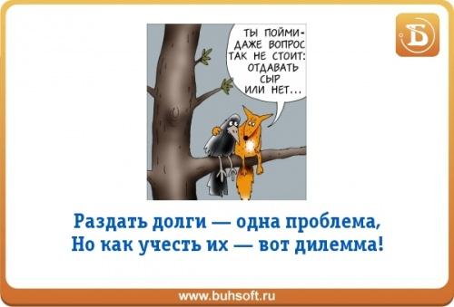 взять деньги в кредит онлайн украина