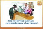 Бухонлайн ру официальный сайт