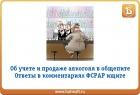 Бухонлайн ру офіційний сайт