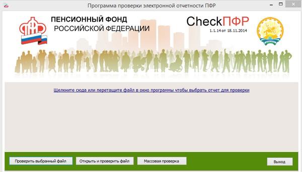 новая версия checkxml от 19.10.16г