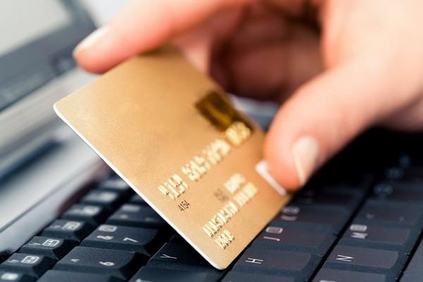 оплатить кредит за другого человека порядок изменения процентных ставок по кредиту
