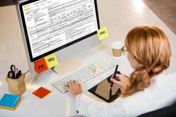 Обновилась форма универсального передаточного документа (УПД)