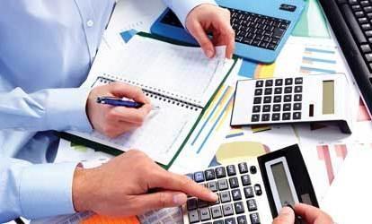 Расходы на бухгалтерское обслуживание при усн проверить заявление о регистрации ооо