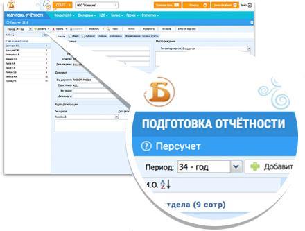 государственная регистрация ооо в санкт петербурге