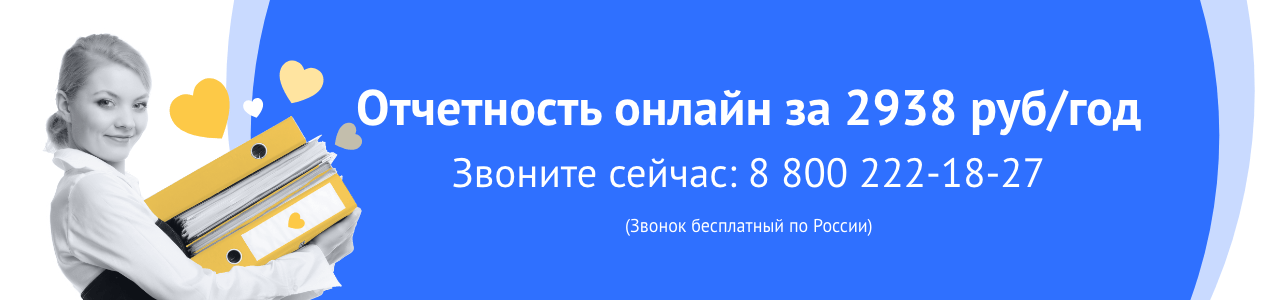 Электронная отчетность эдо декларация 3 ндфл при продаже квартиры в 2019 году