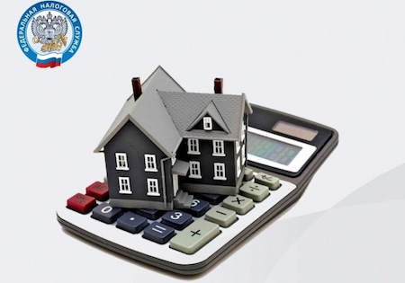 ип на усн налог на недвижимость