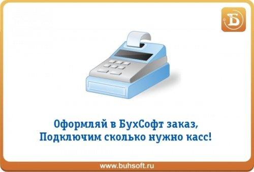 Регистрация кассы для ип под ключ сдача налоговой декларации 2 ндфл