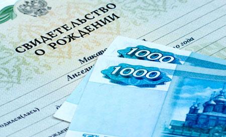 Какие выплаты не облагаются ндфл трудовые книжки со стажем Бочкова улица