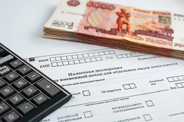 Фрилансер как платят налоги работа через удаленный доступ настройка