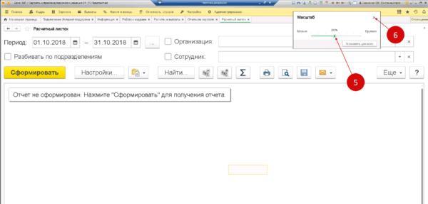 регистрация ип на инвалида 3 группы