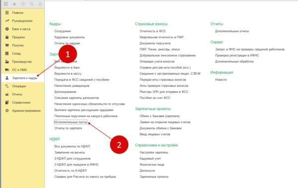 Подать заявку на кредит в втб банк москвы онлайн заявка