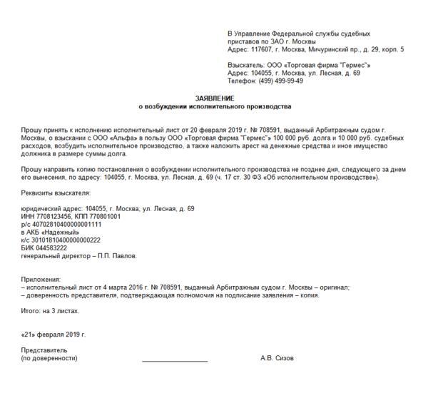 Получение визы в сша срок документы