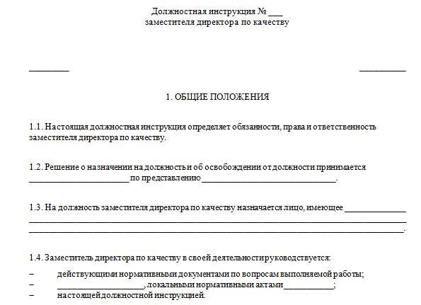 Инструкция по заполнению отчета в фсс