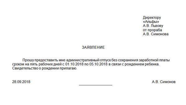 Договор купли продажи автоприцепа бланк 2019 распечатать