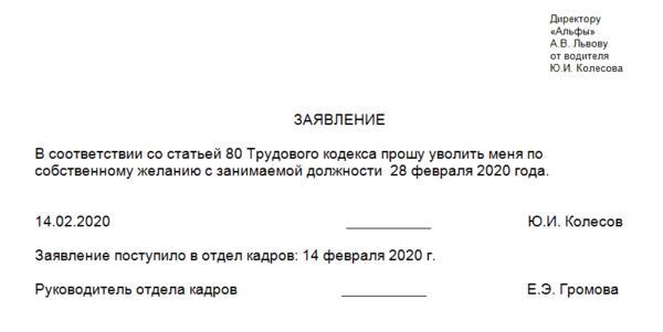 Микрозайм росденьги онлайн заявка москва