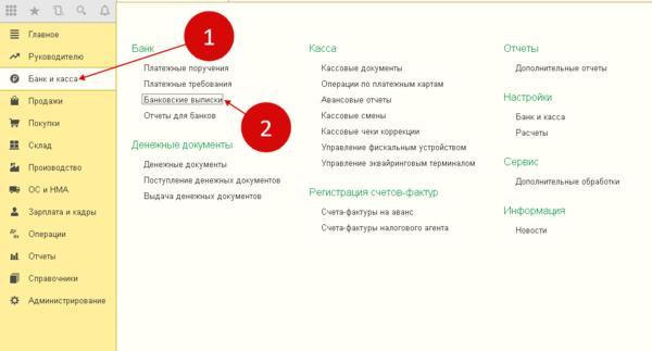 1с 8.3 ип продажа валюты покупка через агента 1с