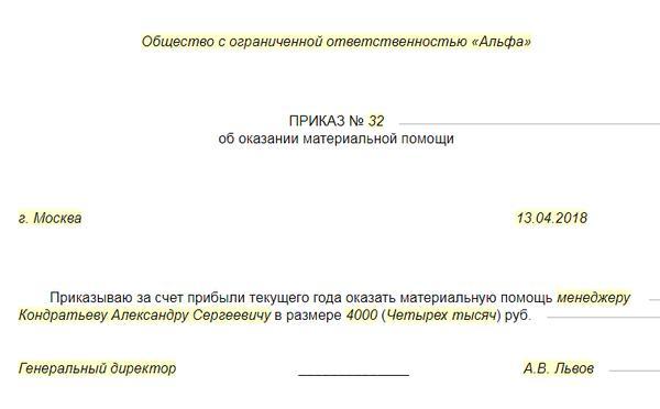 Правила подачи искового заявления в суд по почте
