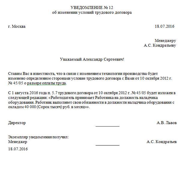 Образец дополнительное соглашение к договору на бухгалтерское обслуживание регистрация ооо предпринимательство