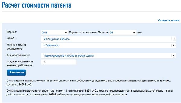 рассчитать кредит калькулятор онлайн в 2020 году челябинск кредит 300000 на 5 лет сбербанк калькулятор сколько платить